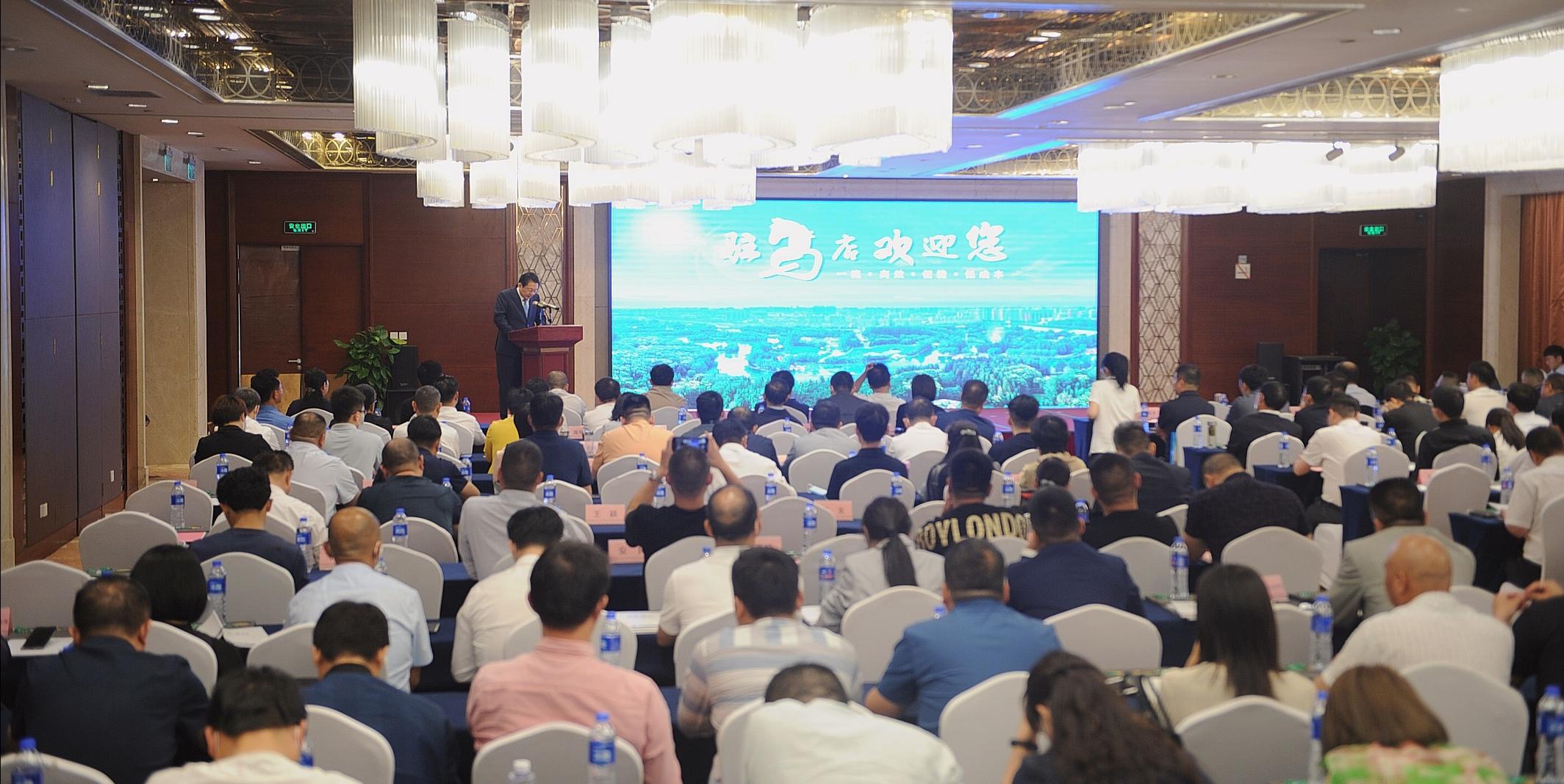 豫沪合作·河南驻马店优势产业推介暨项目签约仪式在沪举行