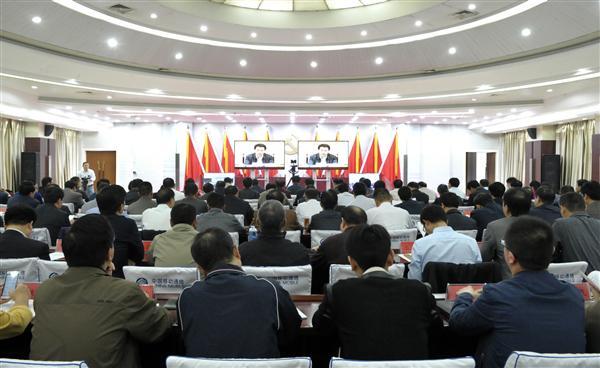 我市组织收听收看全省经济运行电视电话会议