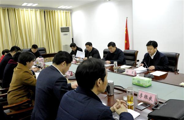 陈星参加西平县委常委班子2016年度民主生活会