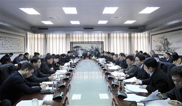 驻马店市金融机构座谈会召开