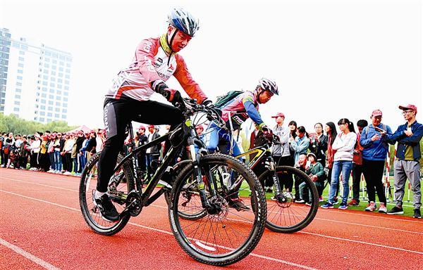 2017年驻马店市山地自行车挑战赛开赛