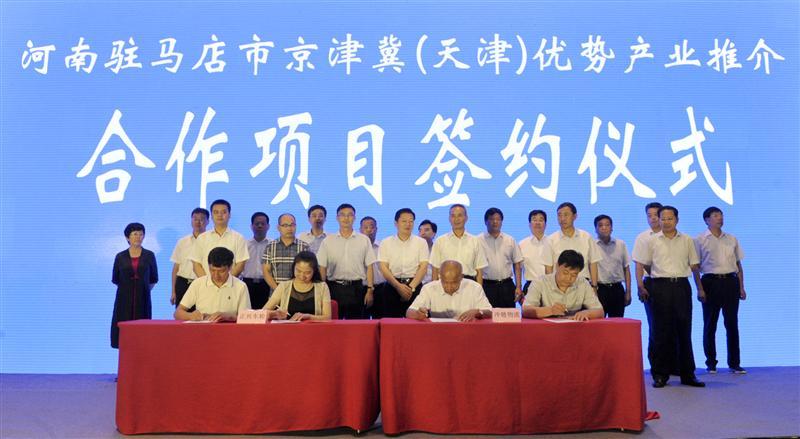 朱是西率团赴京津冀地区开展专项招商邀商活动