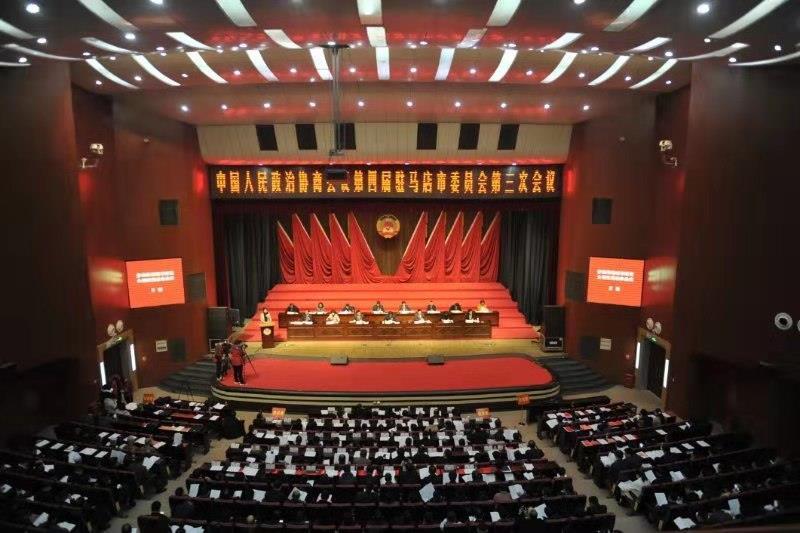 市政协四届三次会议举行第二次全体会议