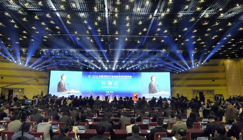 我市组团参加中国(郑州)产业转移系列对接活动