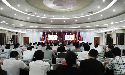 陈星在全市环境污染防治攻坚工作电视电话会议上强调