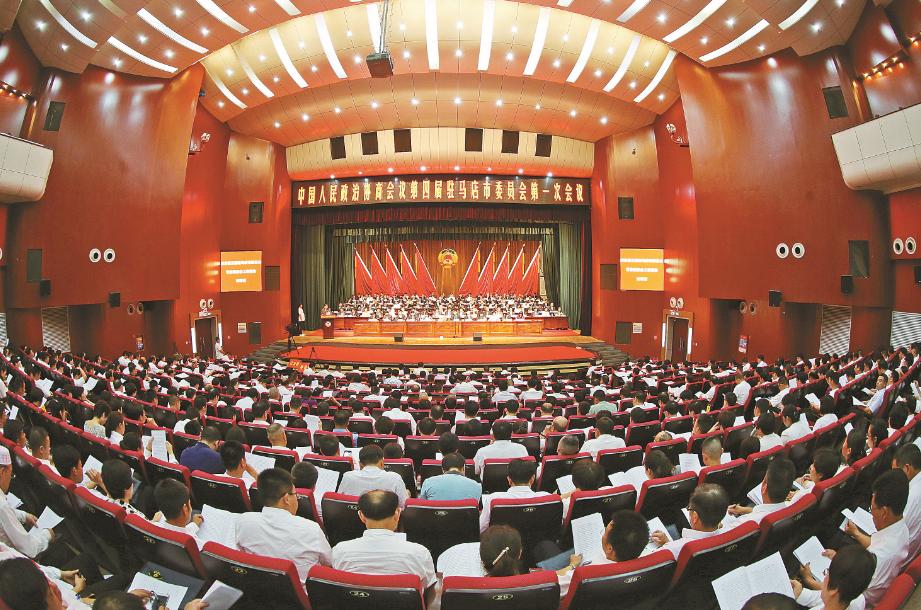 市政协四届一次会议开幕