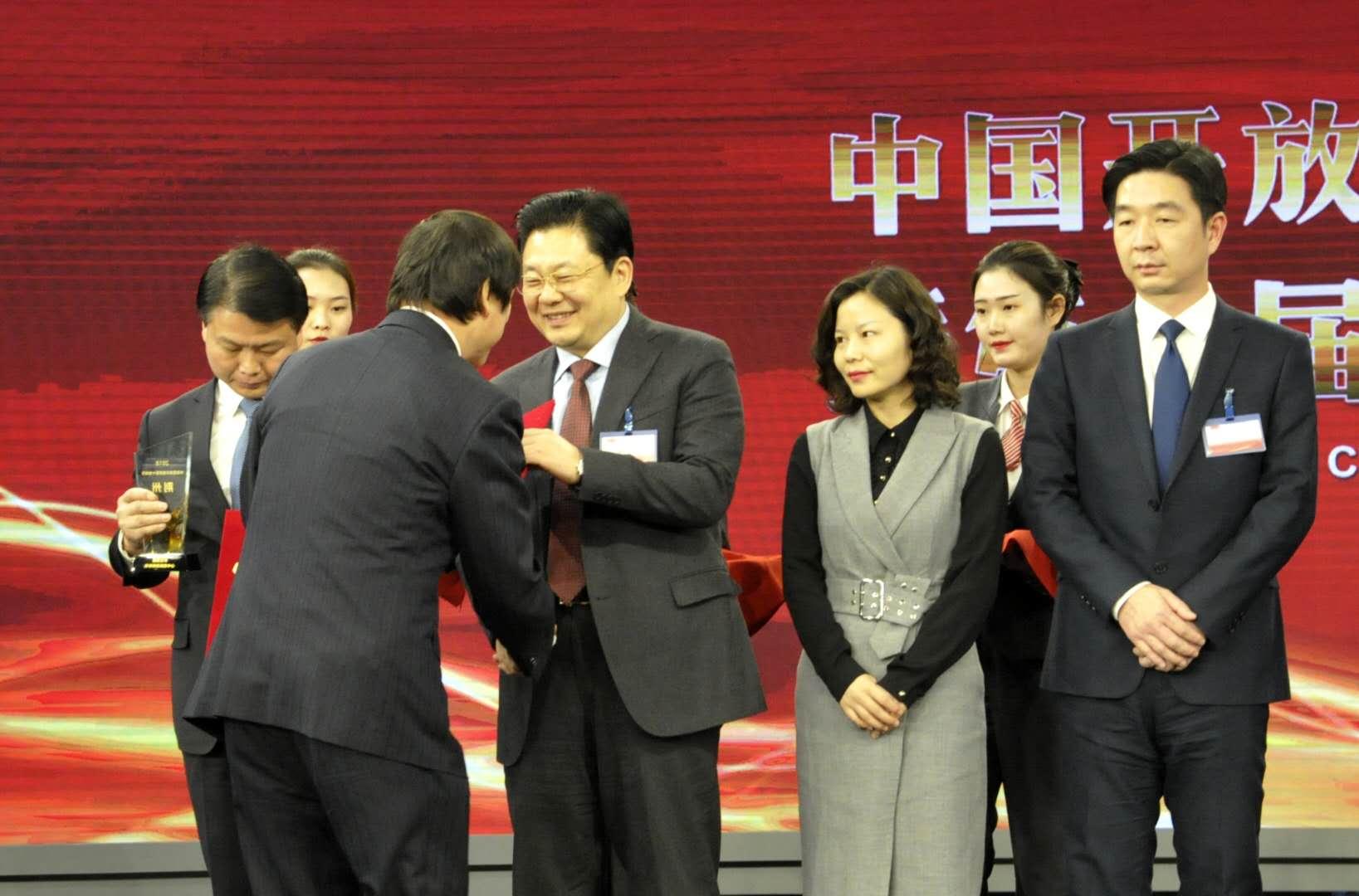 """驻马店荣膺""""中国营商环境质量十佳城市"""""""