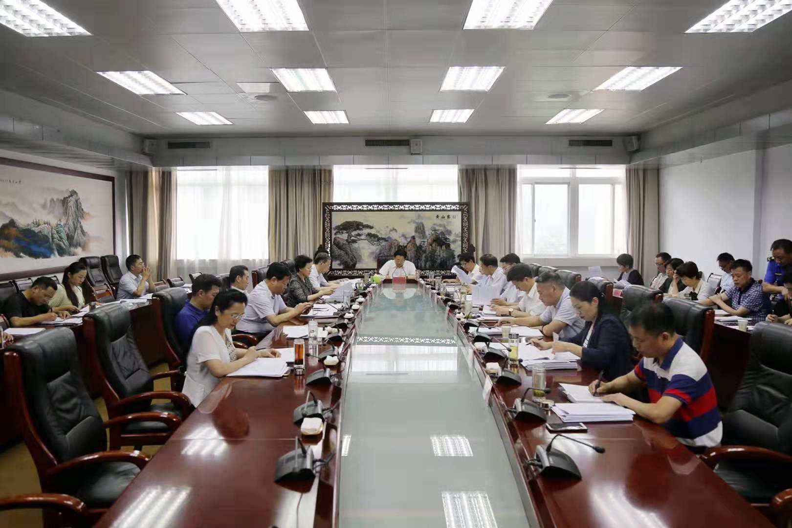 朱是西主持召开市政府常务会议