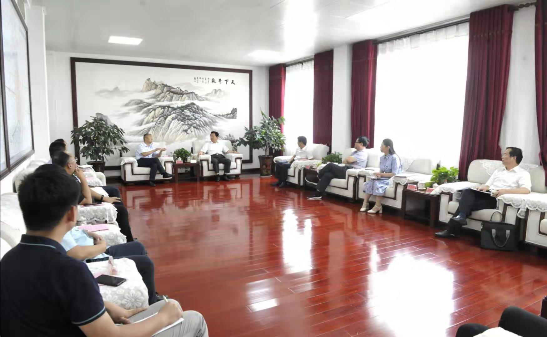朱是西会见泛华集团董事长助理张峰一行