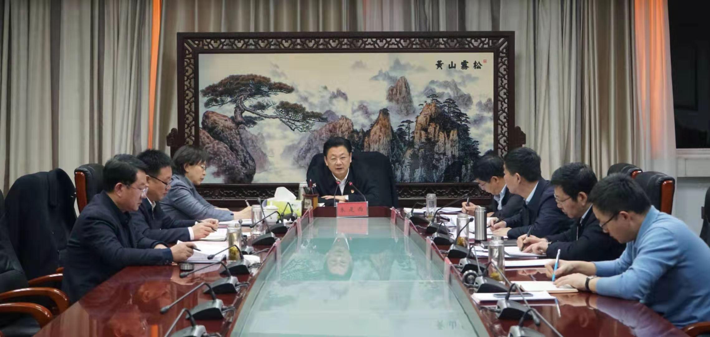 市政府党组召开主题教育专题民主生活会
