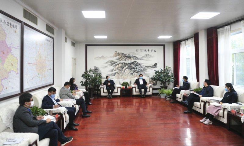 朱是西会见中信旅游集团专家委员会主任赵建新一行