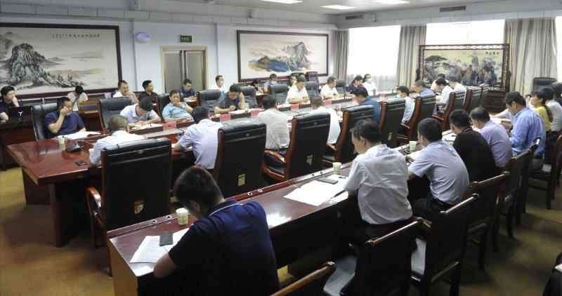 市政府召开国际农产品加工产业园项目建设推进会