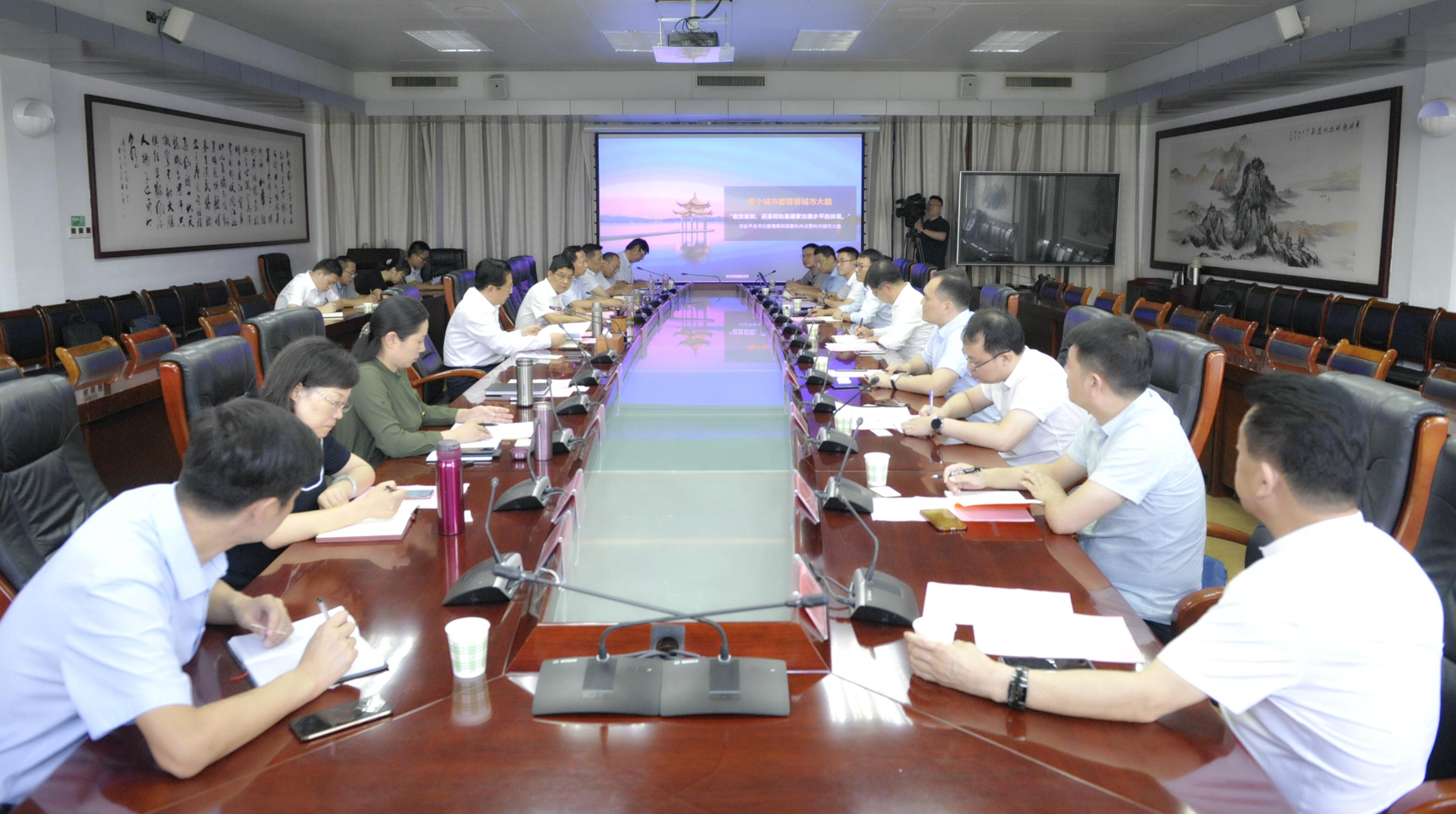 市政府与阿里巴巴集团举行项目合作会谈