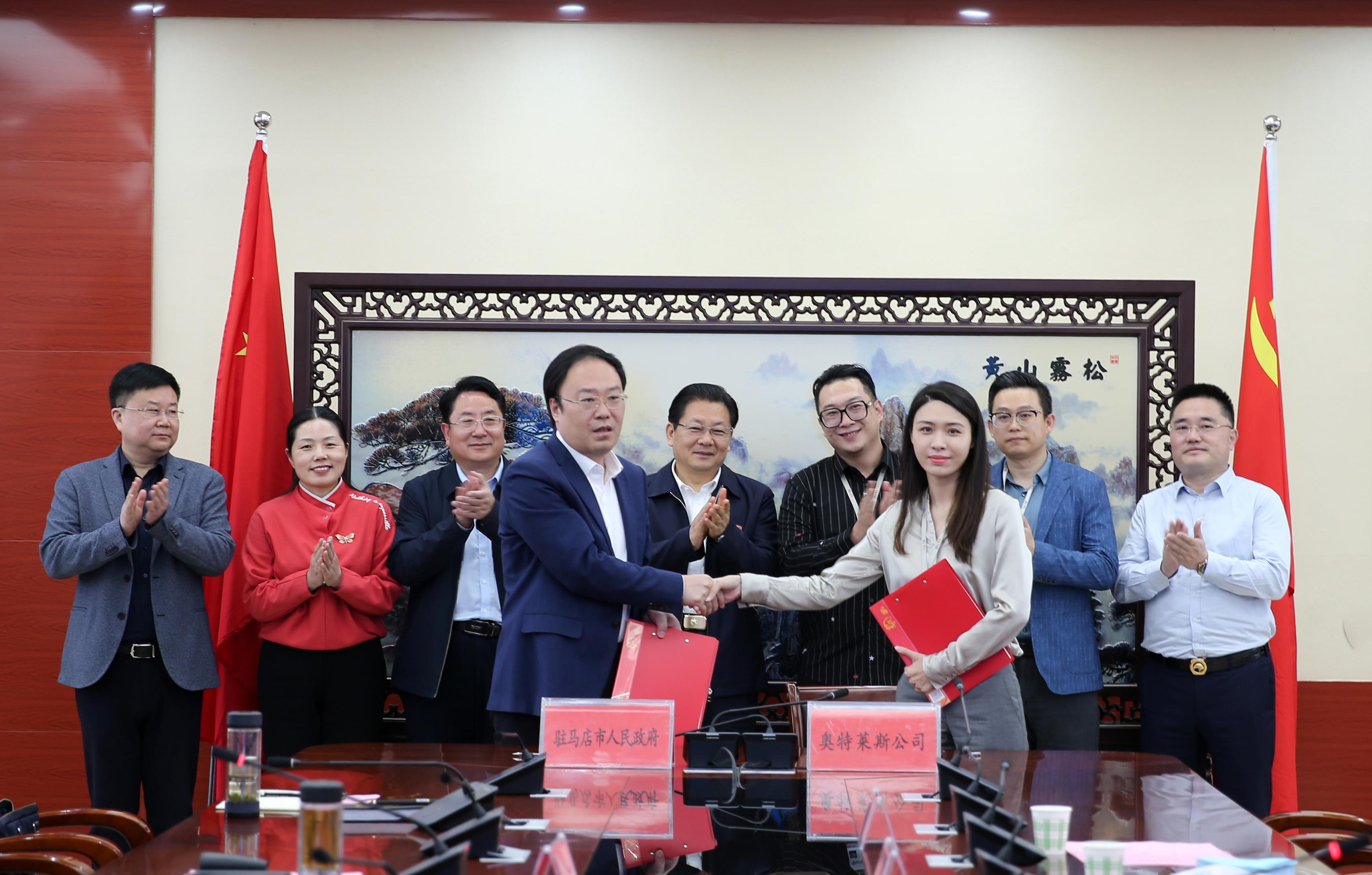 市政府与奥特莱斯(中国)签约驻马店奥特莱斯国际购物小镇项目