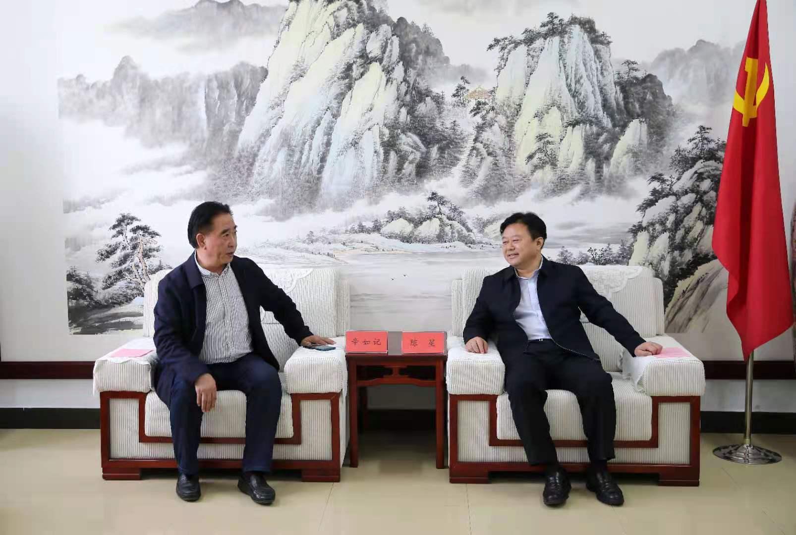 陈星会见中央广播电视总台河南总站负责人辛如记