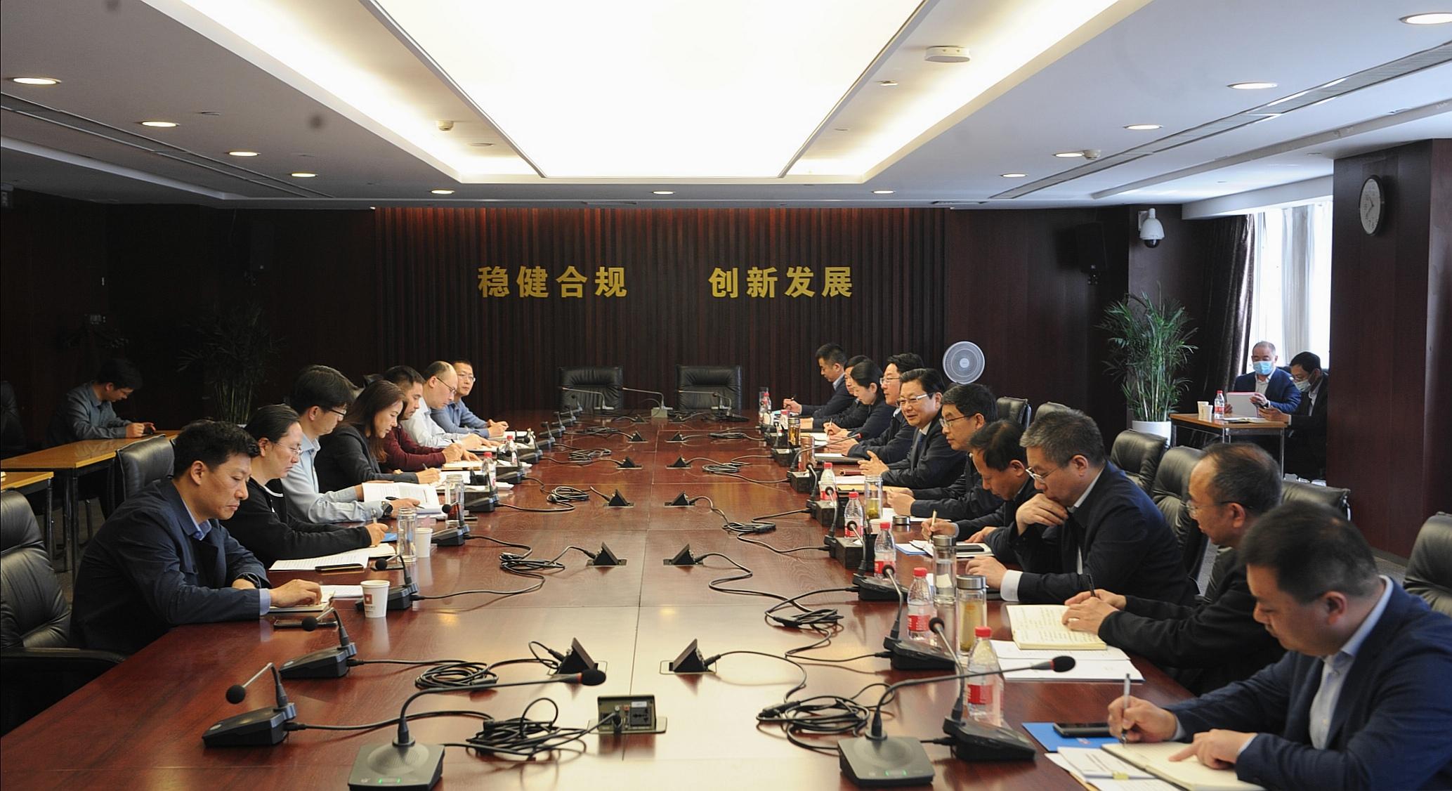 朱是西率团赴国开行河南省分行考察对接项目融资