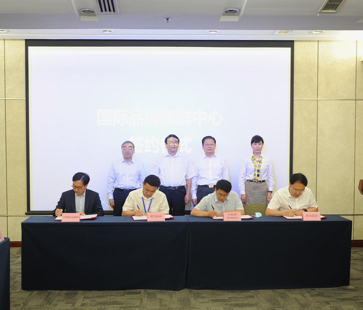 朱是西率团赴京开展专项招商活动