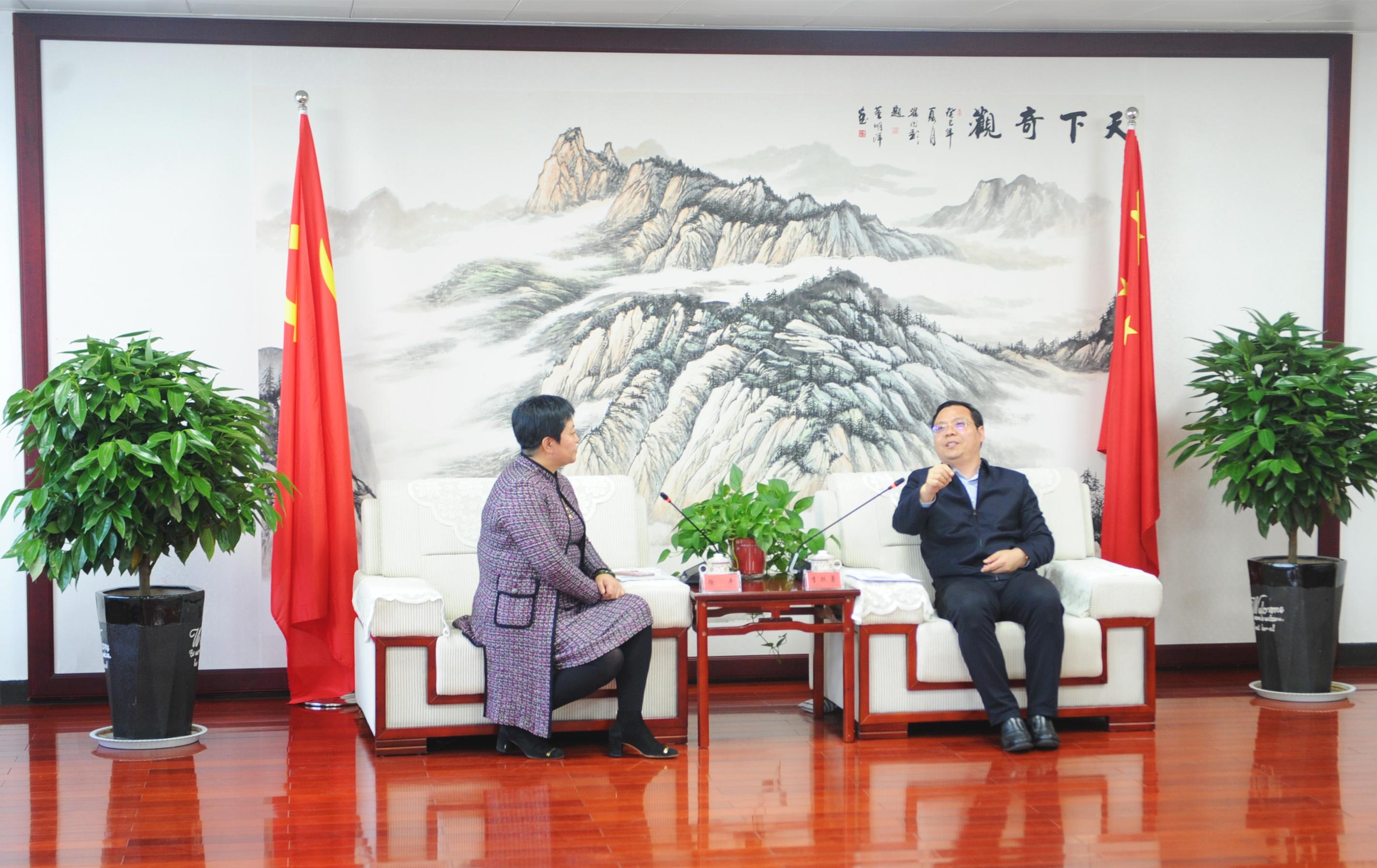 李跃勇会见河南保税集团总裁徐平一行